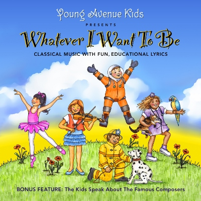 Whatever I want to be (400x400)